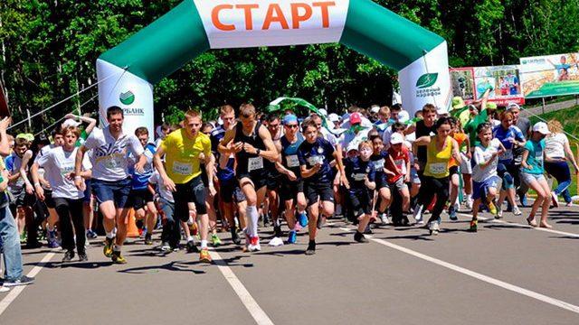 В Воронеже и Тамбове состоится «Зеленый марафон» Сбербанка