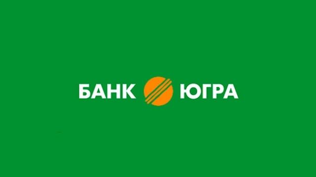 Владелец банка «Югра» Алексей Хотин готов расплатиться с «превышенцами»