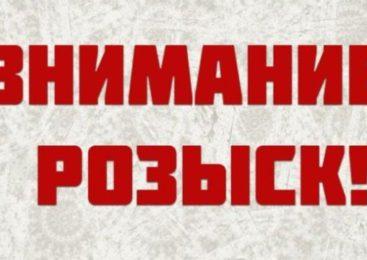 В Петрозаводске пропали двое мужчин