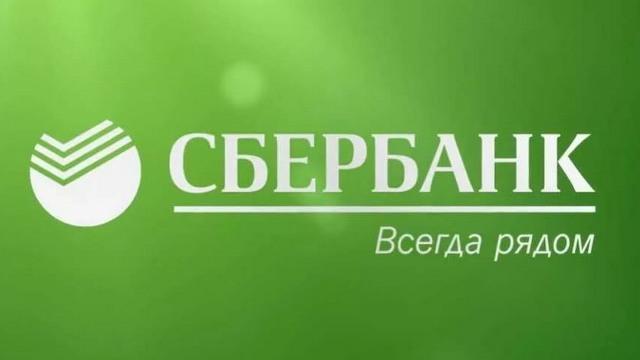 Сбербанк запустил сервис «Ипотека-онлайн»