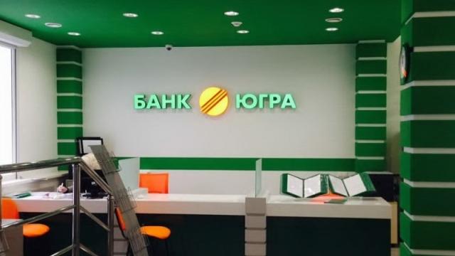 Бизнес-омбудсмен Борис Титов поддерживает позицию «Югры» в судебном процессе