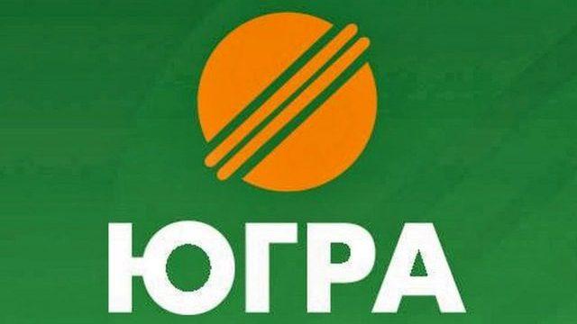 Проект лояльности «%OFF» Банка «Югра» по поддержке регионального бизнеса вырос в два раза