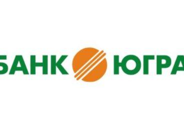 Борис Титов поддержал требование руководства банка «Югра» о восстановлении лицензии