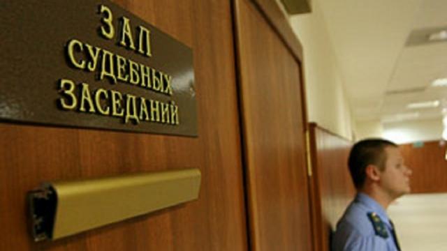 В Москве бизнесмен осужден на 2,5 года за гибель 12 человек