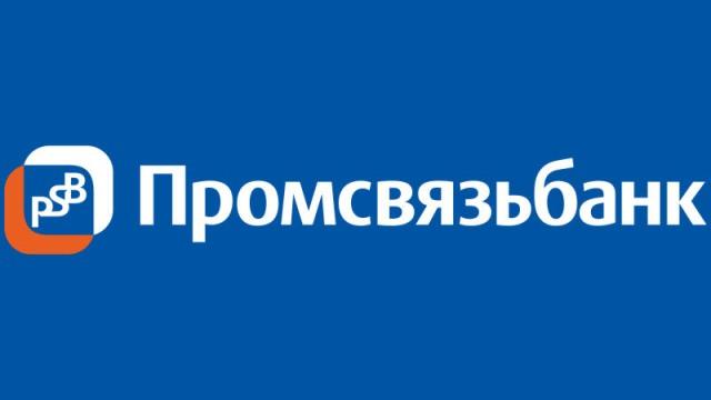 Промсвязьбанк профинансировал по «Программе 6,5%» ижевское предприятие по производству трансформаторов