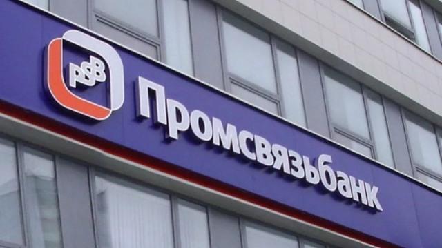Промсвязьбанк профинансировал Кипринский молочный завод в Барнауле