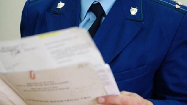 В Антропово прокурор требует устранения нарушений трудового законодательства в деятельности детского сада