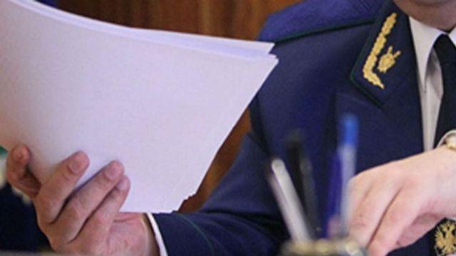 По материалам прокурорской проверки в Антропово возбуждено уголовное дело о мошенничестве