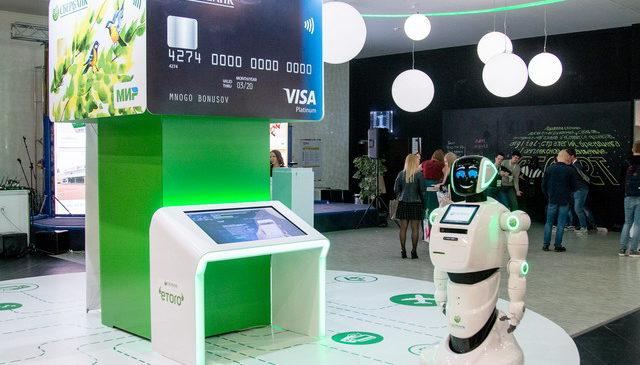 «РИФ-Воронеж 2017»: общение с роботом и все о блокчейне