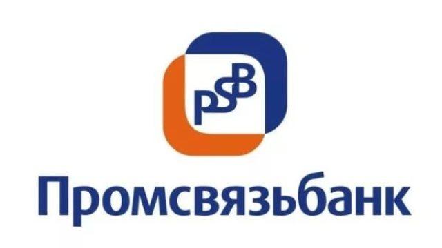 Промсвязьбанк провел деловые завтраки для бизнесменов Тольятти и Самары