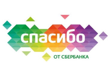 Участников программы «Спасибо от Сбербанка» ждет 1 000 000 бонусов и более 10 000 000 призов в игре «Спасибомания»