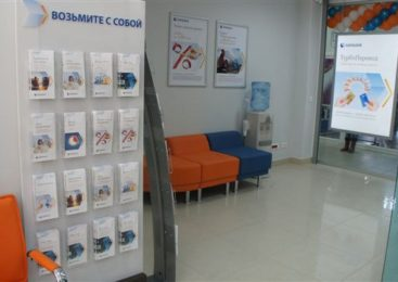 В банкоматах Бинбанка можно пополнять карты банка «Зенит» без комиссии