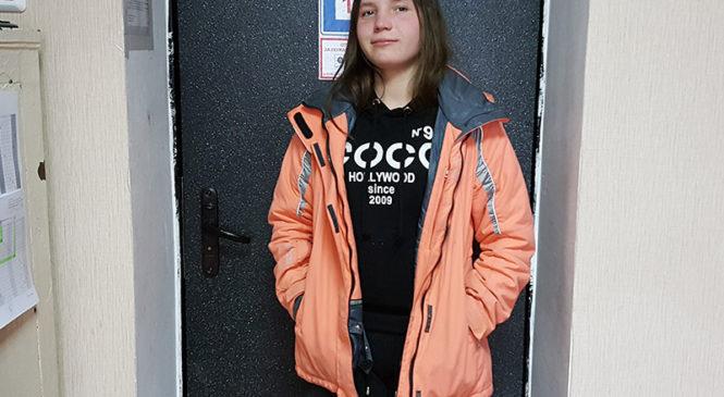 В Белгородском районе пропала 16-летняя Инна Лозовая