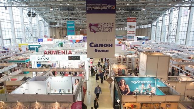 В Москве пройдёт 50-я Федеральная оптовая ярмарка «ТЕКСТИЛЬЛЕГПРОМ»