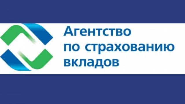 """Юристы обсудили возможности привлечения руководства ЦБ и АСВ к ответственности за банк """"Югра"""" и другие уничтоженные частные компании"""