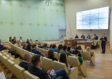 В Центрально-Черноземном банке ПАО Сбербанк состоялась встреча с миноритарными акционерами