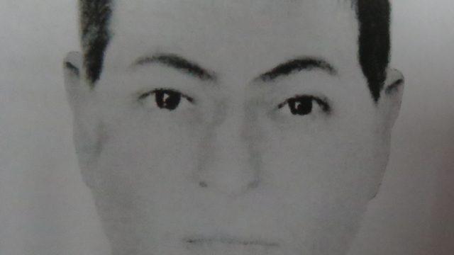 Следователи просят дагестанцев опознать убитого человека
