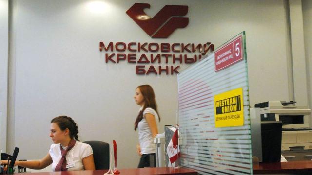 Московский Кредитный банк предоставляет возможность держателям карт пользоваться сервисом Apple Pay