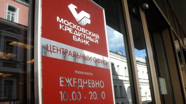 Банк Романа Авдеева увеличил процент годовых ставок по вкладу «Все включено» в долларах США
