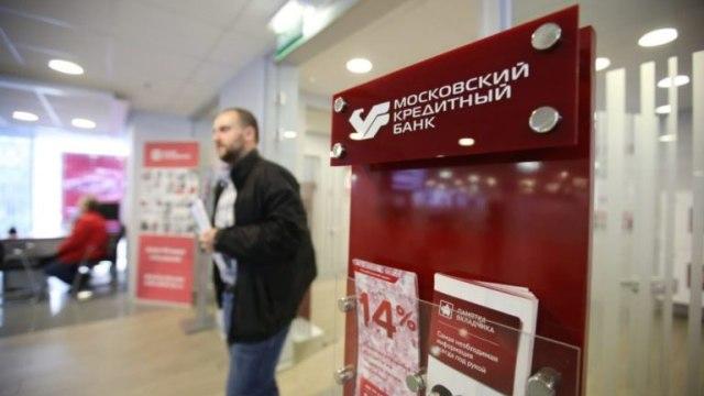 Московский Кредитный банк вводит новые категории для получения бонусов