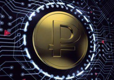 Законопроект о регулировании операций с криптовалютами принят в первом чтении