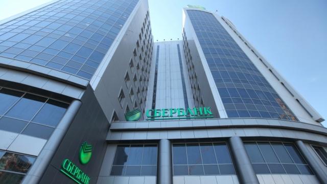 С начала года Сбербанк выдал кредитов МСБ на сумму более 535 млрд рублей