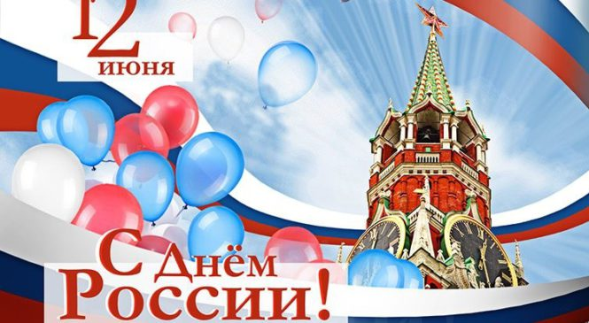 Ко Дню России Сбербанк поддержит языки малых народов страны