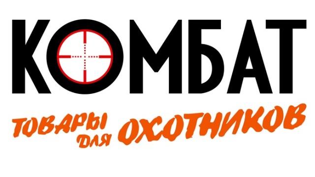 Интернет-магазин «Комбат» объявил о начале продаж тепловизионного прицела Dedal Venator