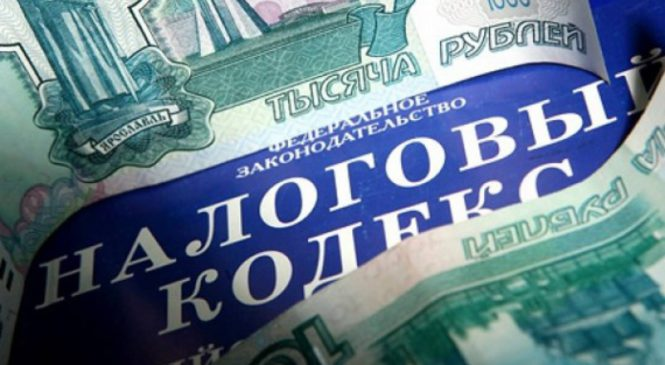 На Камчатке налоговый должник занимается дискредитацией ведомства