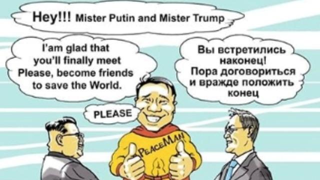 Шоумен Лаки Ли призвал лидеров РФ и США восстановить мир
