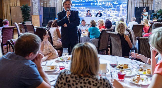 Участники всероссийской конференции в Сочи обсудили новации в сфере ГОЗ