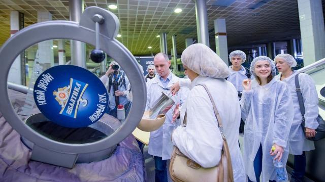 Российские потребители считают «Балтику 3» лучшим светлым лагером