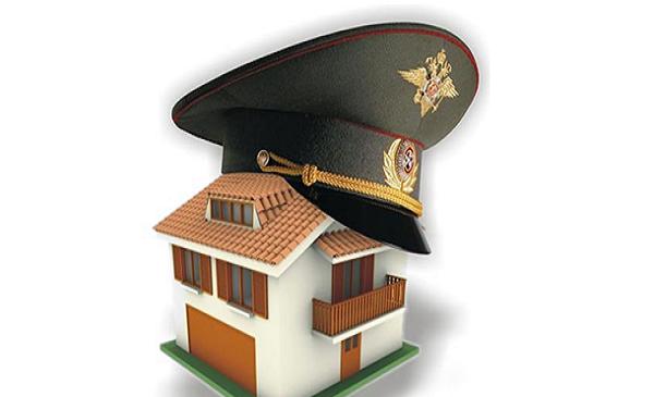«Промсвязьбанк» объявил об улучшении условий по своей военной ипотеке