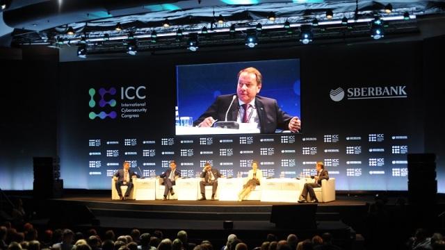 На I Международном конгрессе по кибербезопасности в Москве обсудят актуальные киберугрозы
