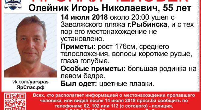 В Рыбинске пропал 55-летний Игорь Олейник