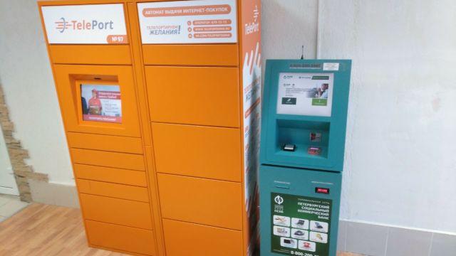 TelePort и ПСКБ Банк расширяют возможности оплаты за интернет покупки