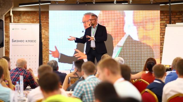Сбербанк и Google научили предпринимателей из Воронежа, Липецка, Тамбова, Белгорода и Рязани лучше понимать предпочтения клиентов