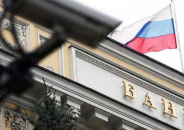 В деле банка «Югра» возможен новый поворот