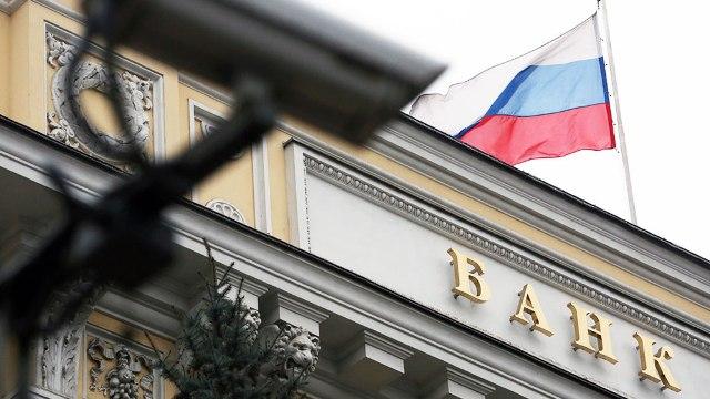 Союз вкладчиков разместил на сайте документы с доказательством нарушений ЦБ в отношении банка «Югра»