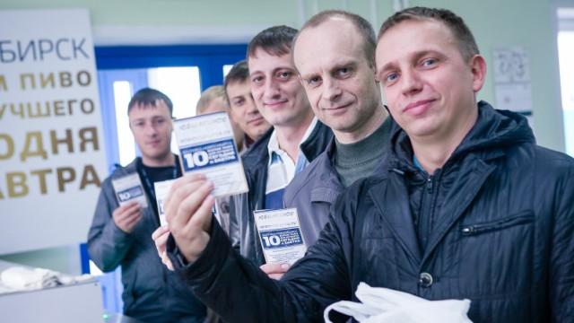 Специальная группа сотрудников «Балтика-Новосибирск» создала юбилейный сорт пива
