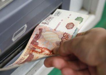 Ведущий российский банк отменяет комиссию для сторонних банкоматов
