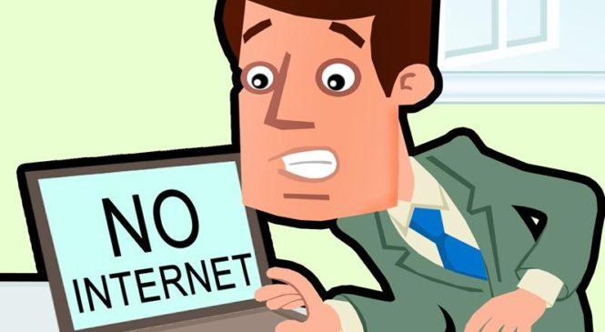 В Курске 2 дня не работает интернет у «Билайна»