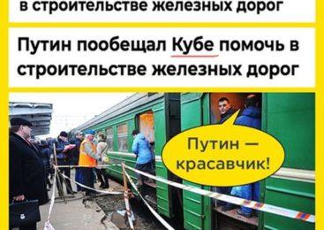 Ходорковский послал «Ёшкина крота» подчинить умы россиян
