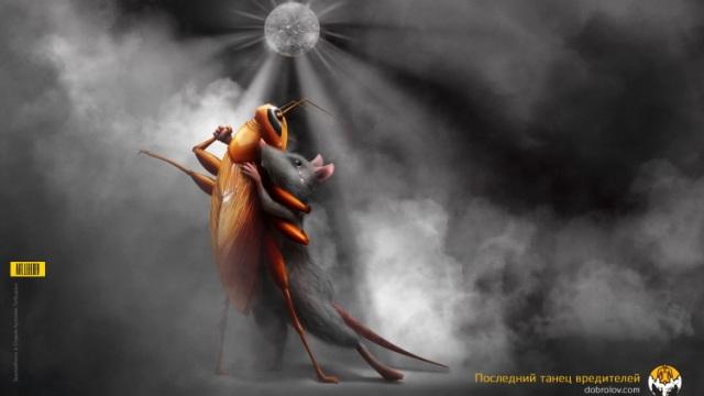 Последний танец вредителей: студия Артемия Лебедева разработала рекламные билборды о борьбе с грызунами и насекомыми